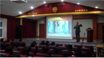 2017학년도 보인페어런팅 4차강연(4월13일1... 첨부이미지