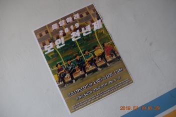 2019 천년제(보인고등학교 축제) 첨부이미지