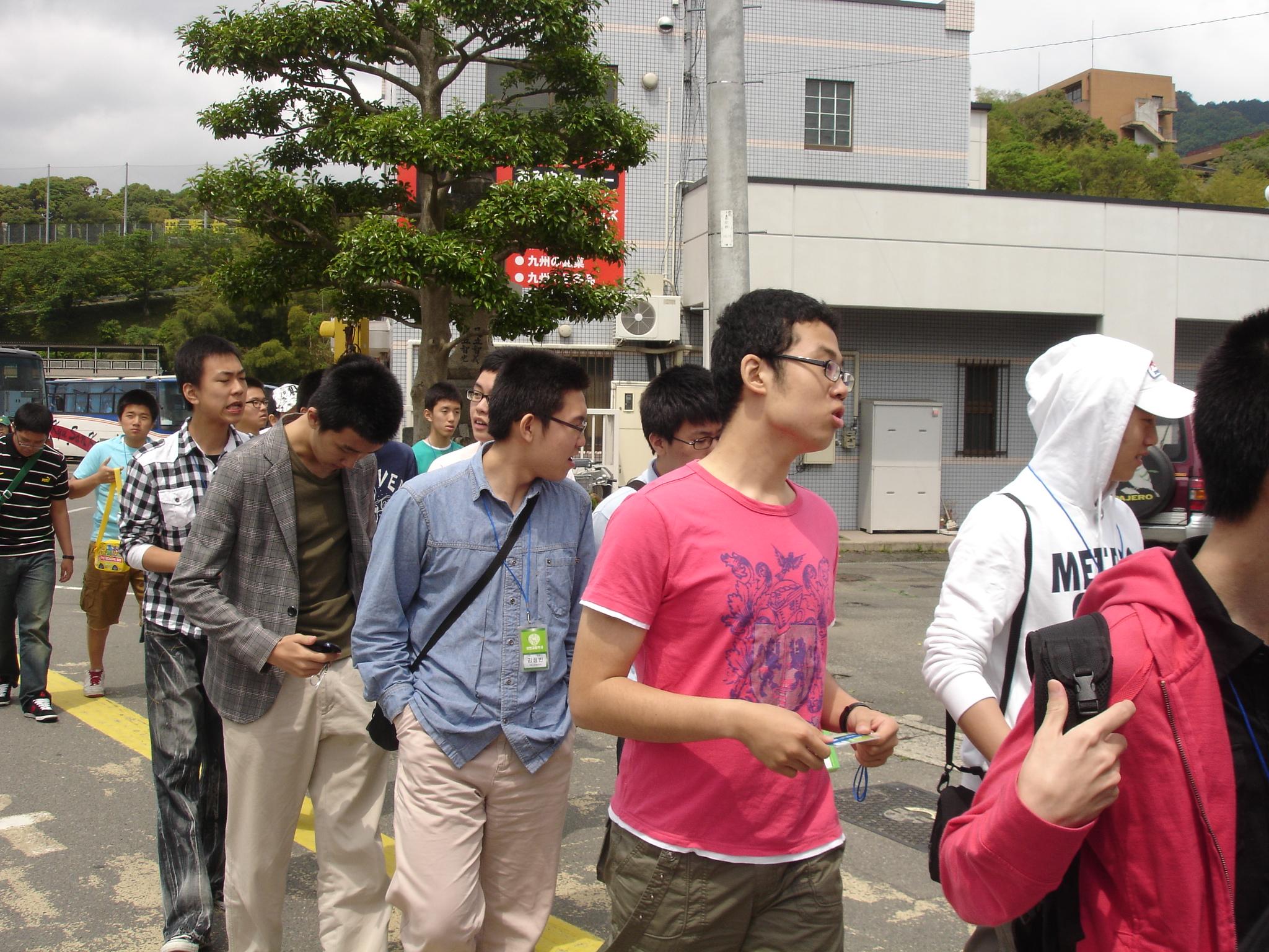 수학여행 일본문화체험 첨부이미지