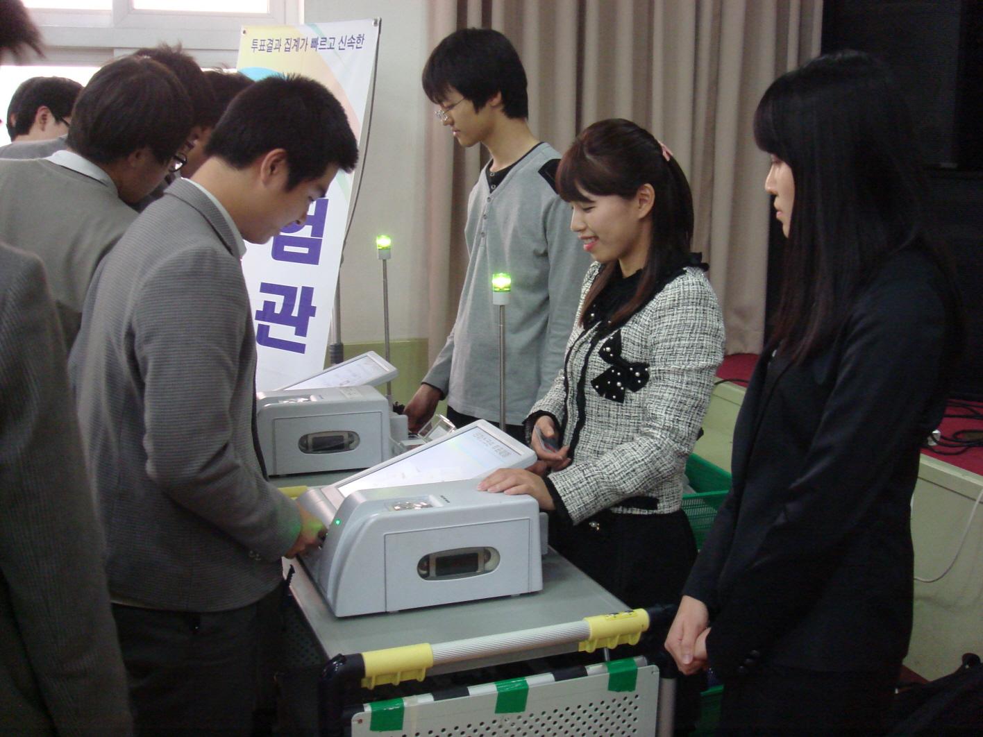 2009/11/6 '2009 청소년 선거교실' 첨부이미지