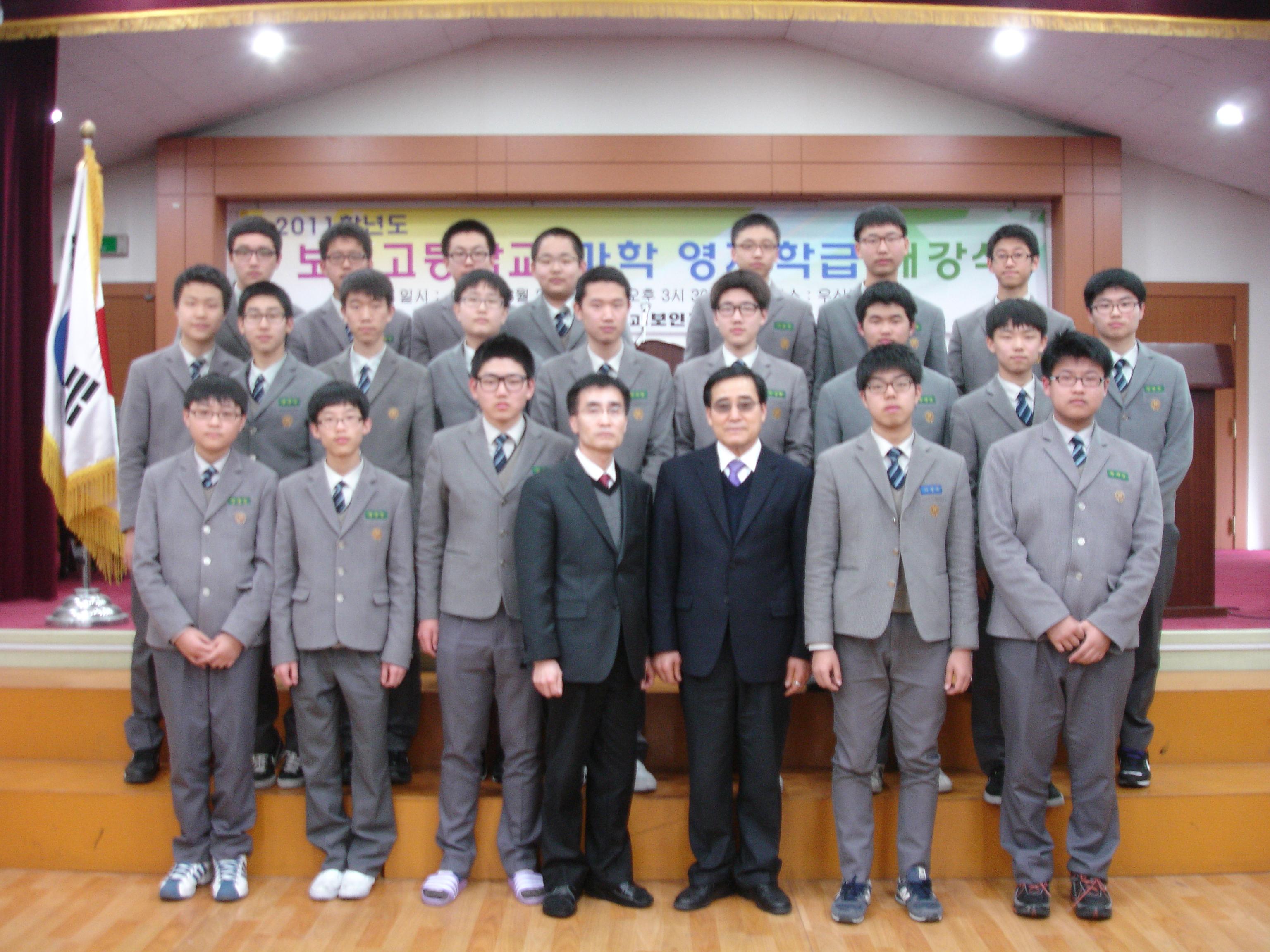 2011 과학영재학급 개강식 첨부이미지