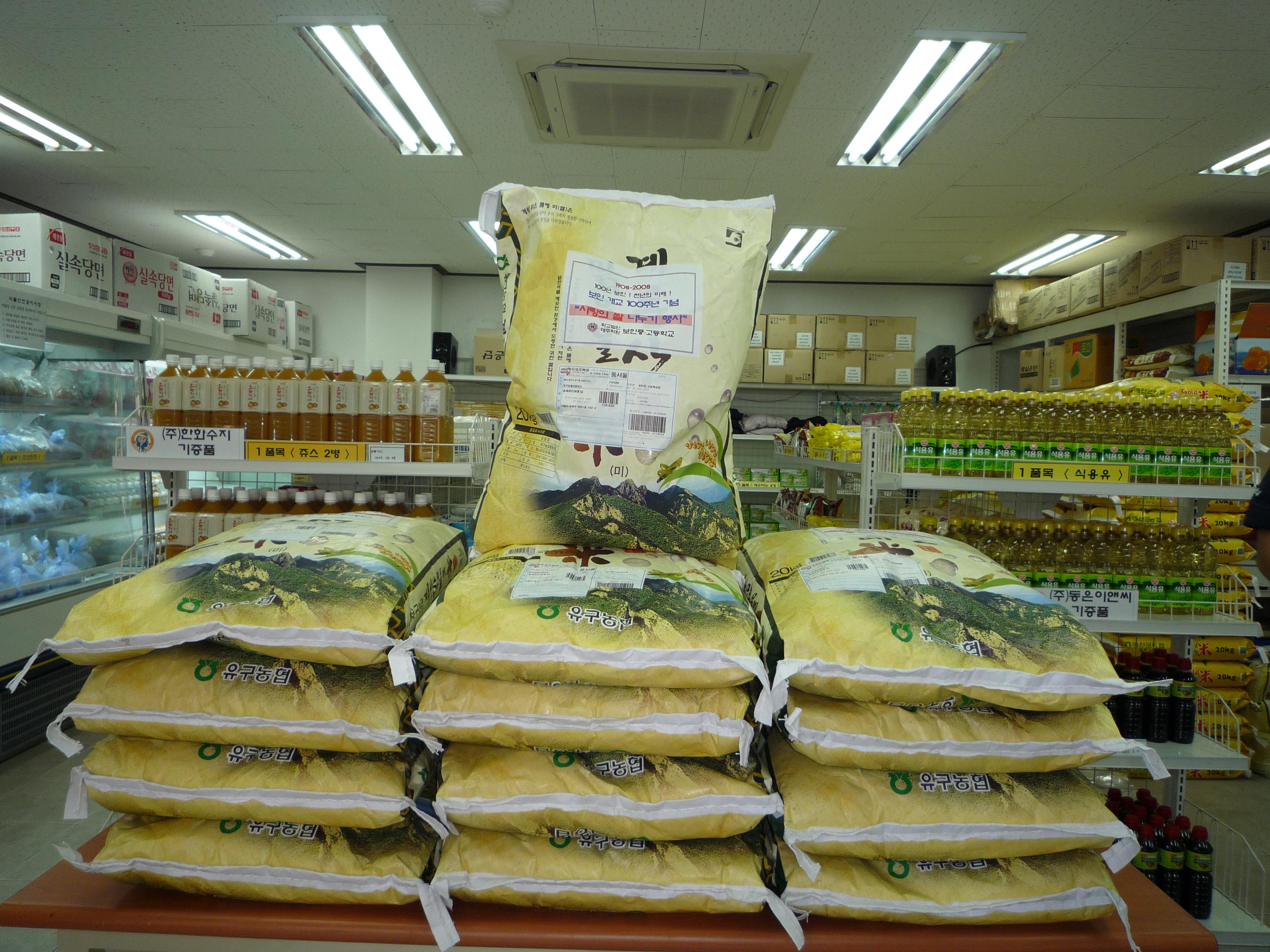 [송파푸드마켓] 사랑의 쌀 나누기 첨부이미지