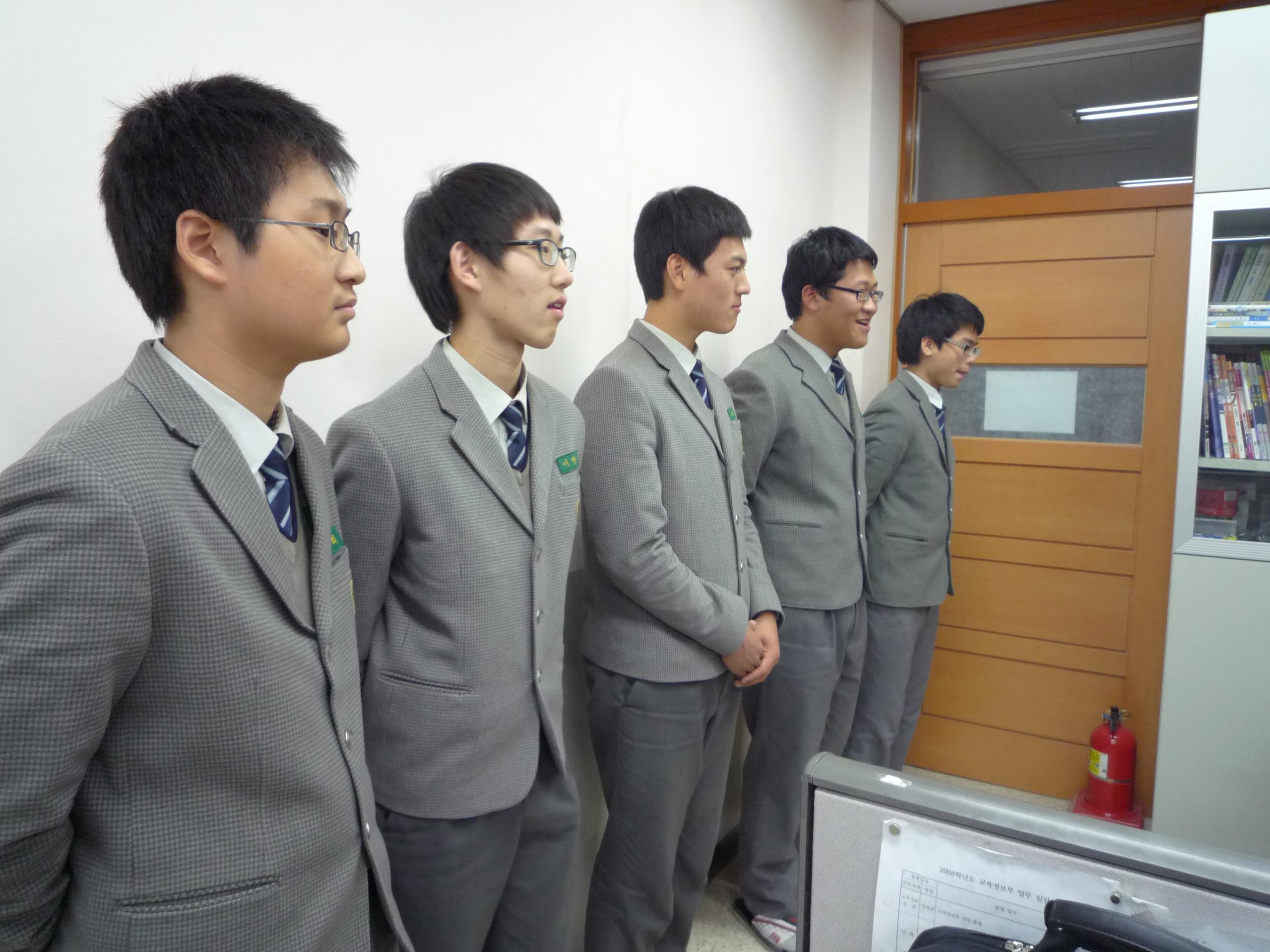 2008/12/05 홍보도우미 첨부이미지