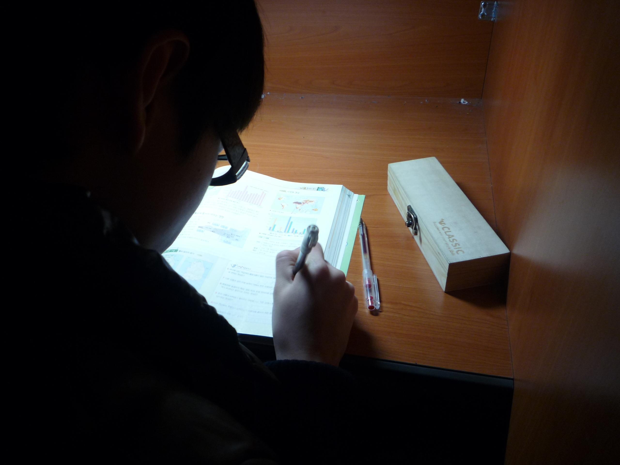 2008/12/13 휴일의 독서실 첨부이미지