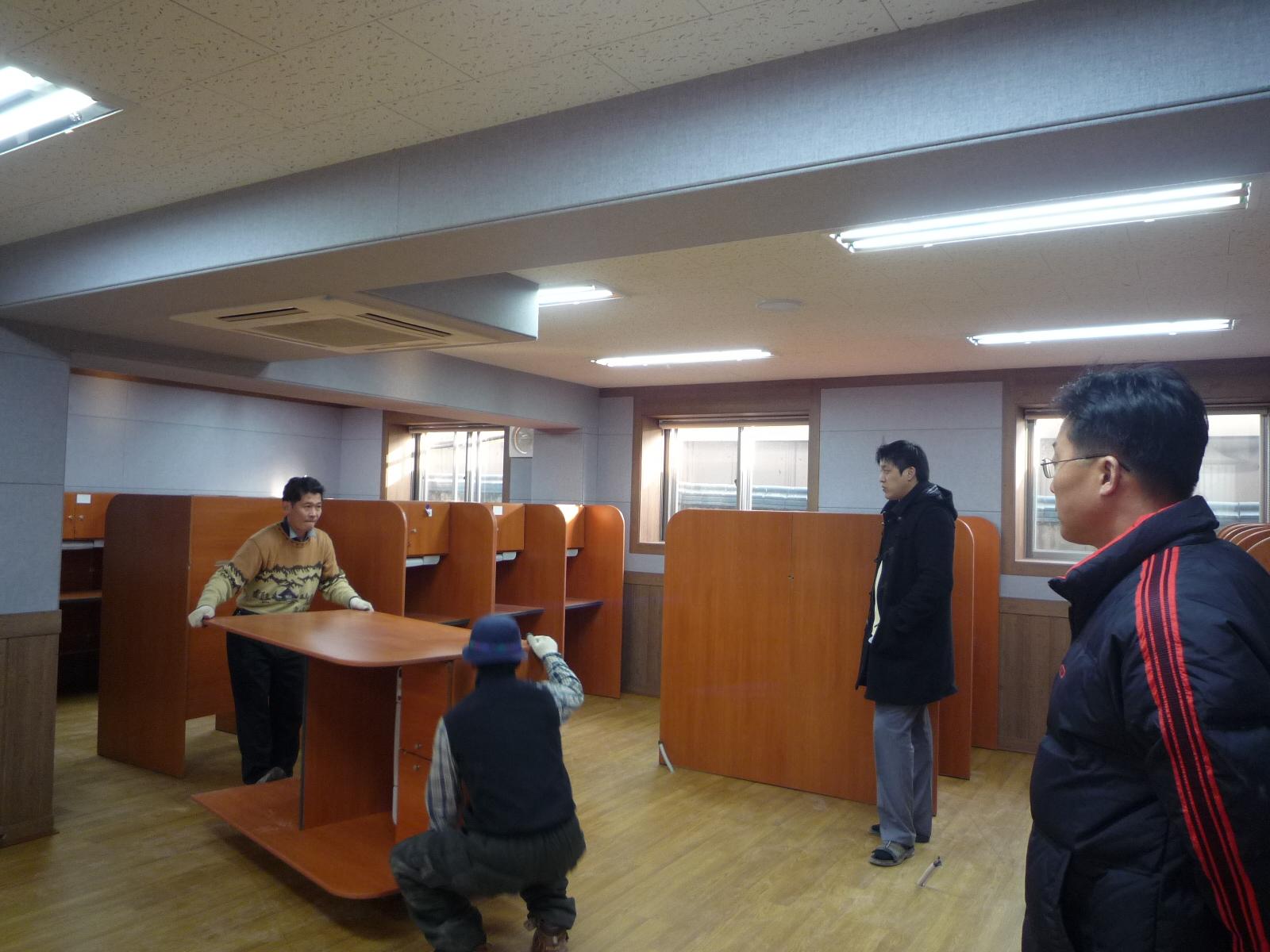 2008/12/27공부방 첨부이미지