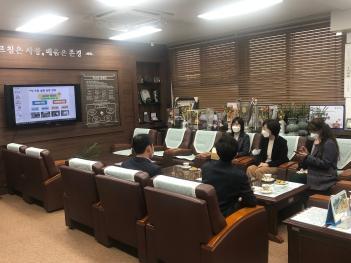 강동 송파 교육지원청 교육장 온라인 수업 참관