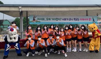 새내기 첫 등굣길 축하나선 선배들 여주 점... 첨부이미지