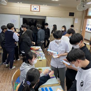 3학년 학생이 주도하고 기획하는 자율활동