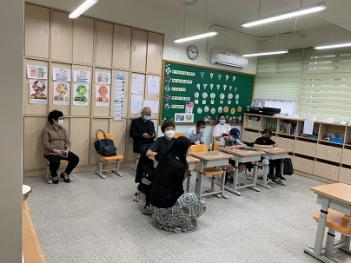 2020학년도 2학기 학부모 공개수업(초등 한국어)의 미리보기 이미지