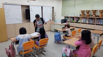 2020학년도 2학기 외국어 공개수업의 미리보기 이미지