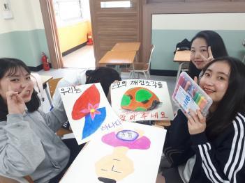 유네스코학교부 세계시민교육, 다문화 및 통... 첨부이미지