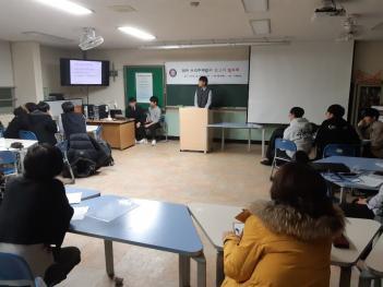 2019학년도 가을창의지성대회 수리주제탐구부문의 미리보기