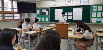 2019 운중학생토론대회 8강 첨부이미지