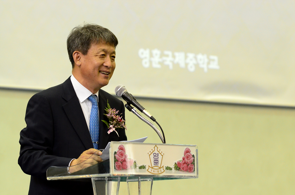 The 4th Prinicipal Lee Kun-chon's Retirement Ceremony's Thumbnail image