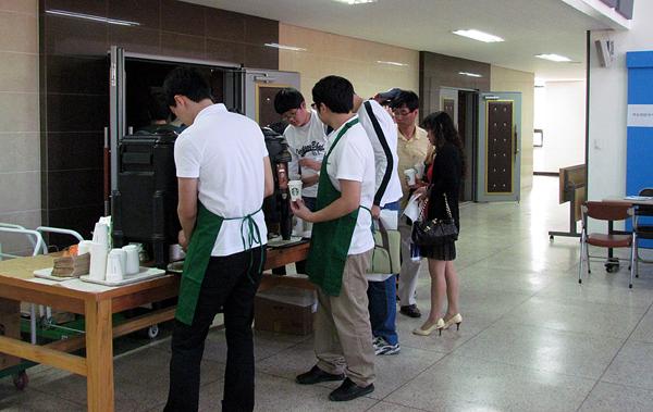 커피 케이터링