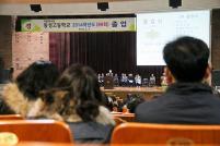 89회 졸업식 첨부이미지