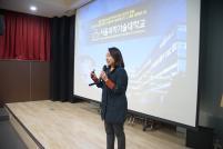 2019 서울과학기술대학교 입학 설명회 첨부이미지