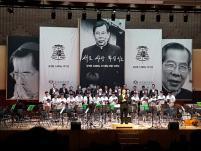 김수환 추기경 선종 10주기 추모음악회_3 첨부이미지
