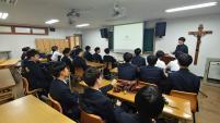 2019 동성평화지킴이(DSPM) 서약식 첨부이미지