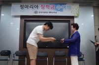 2019 정마리아장학금 수여식 첨부이미지