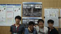 2016 세계 청소년 올림피아드(pine tree팀)... 첨부이미지