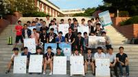 2016 세계 청소년 올림피아드(단체사진) 첨부이미지