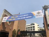 교장신부님 응원글 의 미리보기 이미지