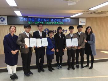 2016년 문예창작과 문헌정보부 틴볼그룹키우... 첨부이미지