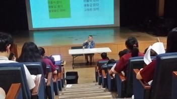 2017 문인 특강 '김기택 시인'  첨부이미지