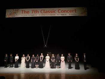 -The 7th Classic concert- 첨부이미지