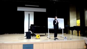 실용음악 마스터클래스(동아방송대 k-pop전... 첨부이미지