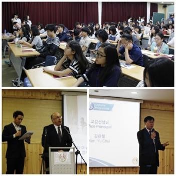 2016 IB Information Session 첨부이미지