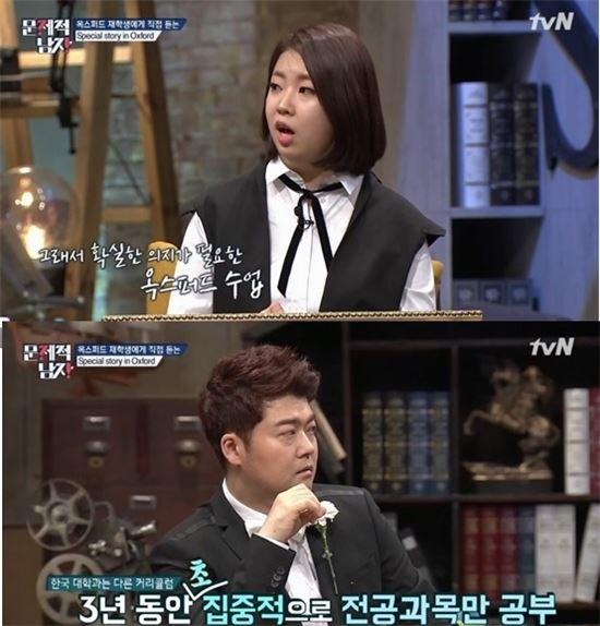 ▲옥스퍼드 대학생 사혜원 출연 / 사진= tvN '뇌섹시대-문제적 남자' 캡처