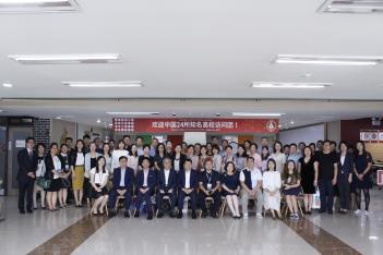 2019학년도 24개의 중국대학 관계자 본교 방... 첨부이미지
