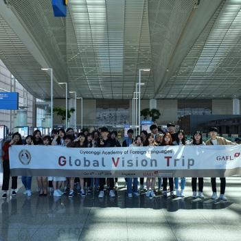 2019년 1학년 GVT 출발 - 싱가포르 첨부이미지