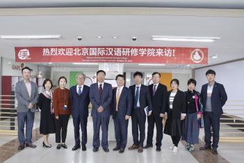 2019 북경국제한어연수학원 관계자 방문 첨부이미지