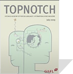 Top Notch(July,2009) 표지사진
