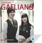 2011 GAFLIANS MINI 표지