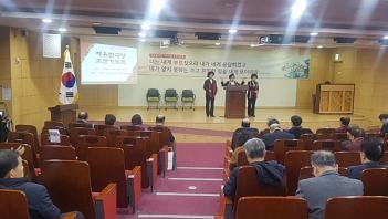 [2018.12.18]'자유한국당 기독인회 조찬기도회'의 미리보기 이미지