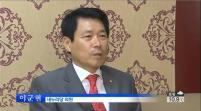 [2013.10.18] KBS 뉴스 -등록금 분할 납부 ... 첨부이미지