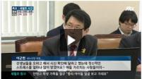 """[2014.5.1] JTBC 뉴스 - 서남수 """"대통령 진... 첨부이미지"""