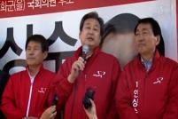 [2015.04.21] 누리TV - 인천 강화군 석모도... 첨부이미지