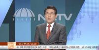 [국회방송] 생방송 국회 투데이 브리핑 - 투... 첨부이미지