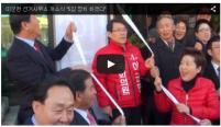 [인터넷통영방송] 이군현 선거사무소 개소식... 첨부이미지