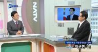 """[2013.7.23] 국회TV 생생토크 """"국회윤리심사... 첨부이미지"""