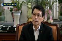 [2013.7.28] KBS 뉴스9 인터뷰-무책임한 재... 첨부이미지