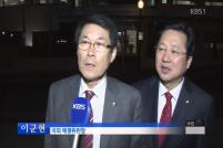 [2013.3.13] KBS뉴스광장 - 한일, 대미 외교... 첨부이미지