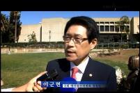 [2014.3.14] KBS America News- 다각적 지원... 첨부이미지