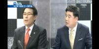 [2013.11.19] MBN 고성국 시사스페셜 출연 첨부이미지