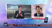 [2014. 3. 26] 국회방송 국회 투데이 브리핑... 첨부이미지